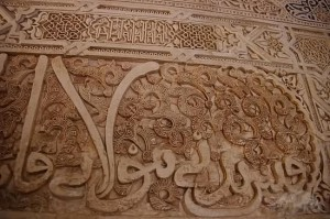 islamic-carving-granada